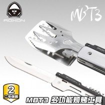 Roxon MBT 3 Multi BBQ Tool 多功能燒烤工具 / S601