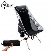 【OutdoorBase】舒適可躺納米兩段式鋁合金高背椅-25674