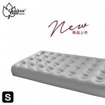【OutdoorBase】歡樂時光充氣床-春眠系列 S號 (200x104x24cm) / OB-23779