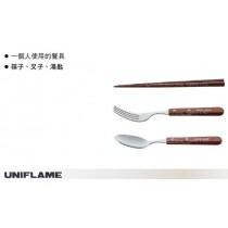 日本UNIFLAME fan單人餐具組 筷子 湯匙 叉子 戶外餐具 / U722350