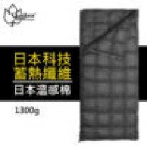 【Outdoorbase】DownLike 保暖睡袋 1300g (深灰) / OB-24783-A01
