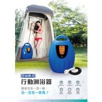 可加熱式行動淋浴器