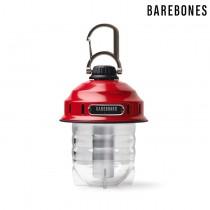 Barebones 吊掛式營燈 Beacon 紅色 / LIV-296