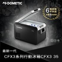 2021最新一代CFX3智慧壓縮機行動冰箱CFX3 35 / CFX335
