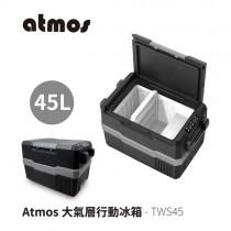 大氣層行動冰箱 ATMOS FREEZER TWS45 / ALP-TWS45