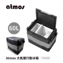 大氣層行動冰箱 ATMOS FREEZER TWS60 / ALP-TWS60