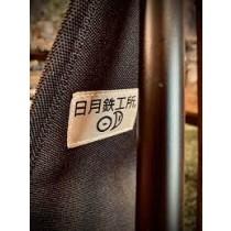 日月鉄工所-鉄男戰術側掛袋 / DM-01-06