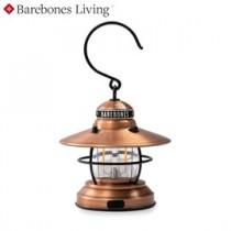 Barebones 吊掛營燈 Mini Edison Lantern / LIV-275【古銅色】