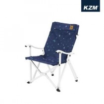 KAZMI KZM 印花迷你豪華休閒折疊椅(藍色) / 715140887