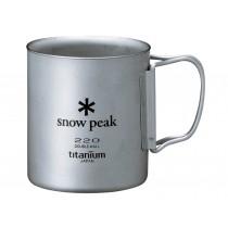 Snow Peak 鈦金屬雙層杯-220折疊把 / MG-051FHR