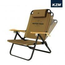 KAZMI KZM 素面木手把可調低座折疊椅(卡其色) / 438859721
