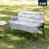 KAZMI KZM 素面雙人折疊椅專用布套(灰色) / 438859974
