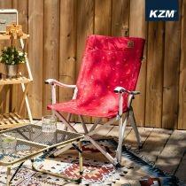 KAZMI KZM 印花迷你豪華休閒折疊椅(紅色) / 715140894