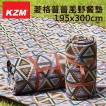 KAZMI 菱格普普風野餐墊195x300cm / K5T3M009