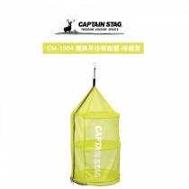 CAPTAIN STAG鹿牌 吊掛餐廚籃-綠色 / UM-1904